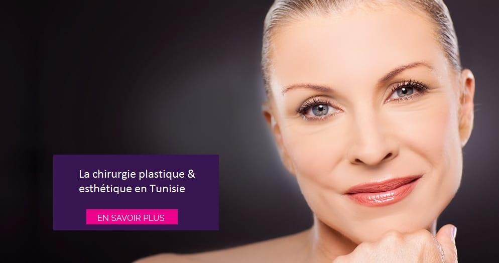 opération esthétique tunisie